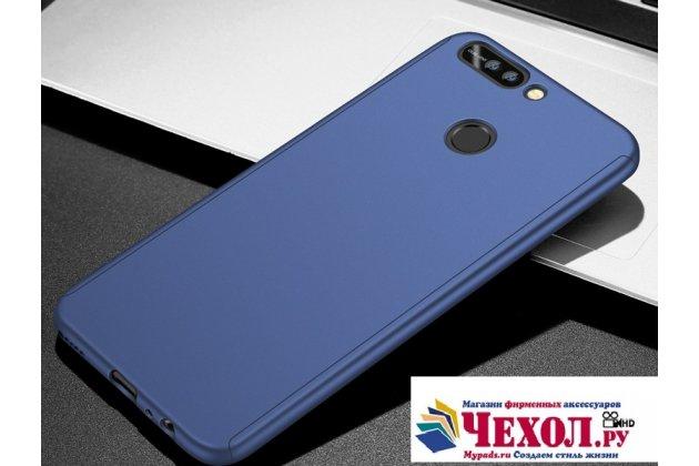 Фирменный уникальный чехол-бампер-панель с полной защитой дисплея и телефона по всем краям и углам для Huawei Honor 9 Lite (LLD-AL00) синий