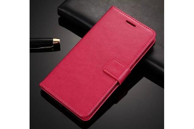 Фирменный чехол-книжка из качественной импортной кожи с подставкой застёжкой и визитницей для Huawei Honor 9 Lite (LLD-AL00) розовый