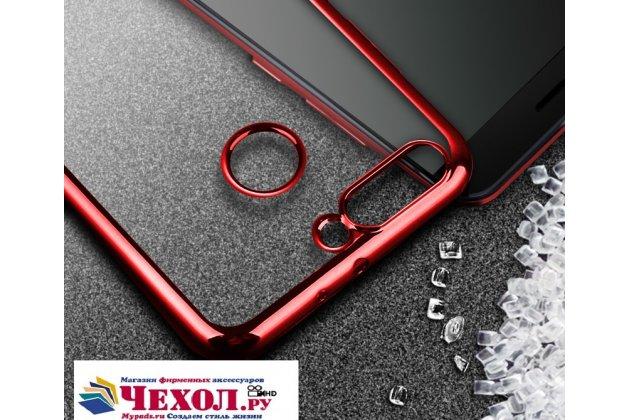 Фирменная ультра-тонкая полимерная из мягкого качественного силикона задняя панель-чехол-накладка для Huawei Honor 9 Lite (LLD-AL00) прозрачная красная