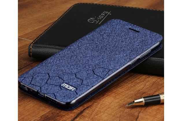 Фирменный чехол-книжка водоотталкивающий с мульти-подставкой на жёсткой металлической основе для Huawei Honor 9 Lite (LLD-AL00)  синий