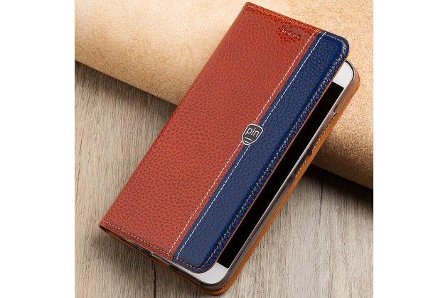 Фирменный премиальный чехол-книжка из качественной импортной кожи с мульти-подставкой и визитницей для Huawei Honor 9 Lite (LLD-AL00) коричнево-синий