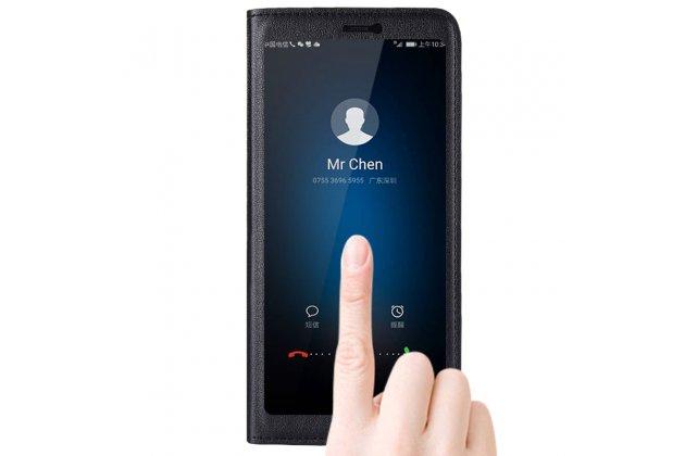 Фирменный оригинальный чехол-книжка для Huawei Honor 9 Lite (LLD-AL00) угольный с окошком для входящих вызовов водоотталкивающий
