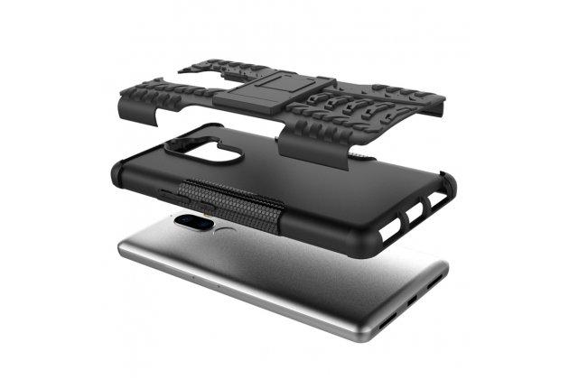 Противоударный усиленный ударопрочный фирменный чехол-бампер-пенал для Lenovo K8 5.2 белый