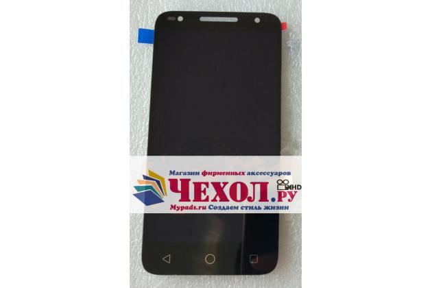 Фирменный LCD-ЖК-сенсорный дисплей-экран-модуль запчасть в сборе с тачскрином на телефон Alcatel U5 3G 4047D / Alcatel U5 3G 4047X черный + гарантия