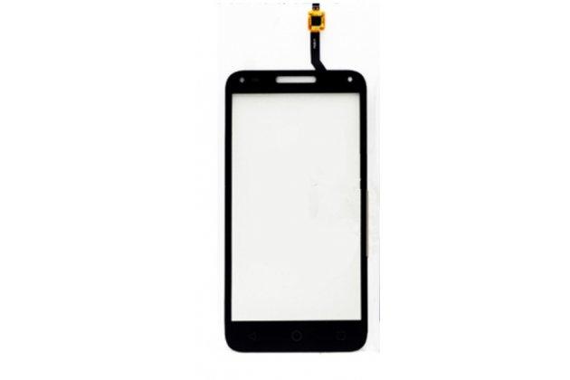 Фирменное сенсорное-стекло-тачскрин на Alcatel U5 3G 4047D / Alcatel U5 3G 4047X черный + инструменты для вскрытия + гарантия