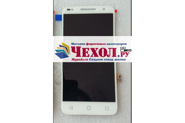Фирменный LCD-ЖК-сенсорный дисплей-экран-модуль запчасть в сборе с тачскрином на телефон Alcatel U5 3G 4047D / Alcatel U5 3G 4047X белый + гарантия