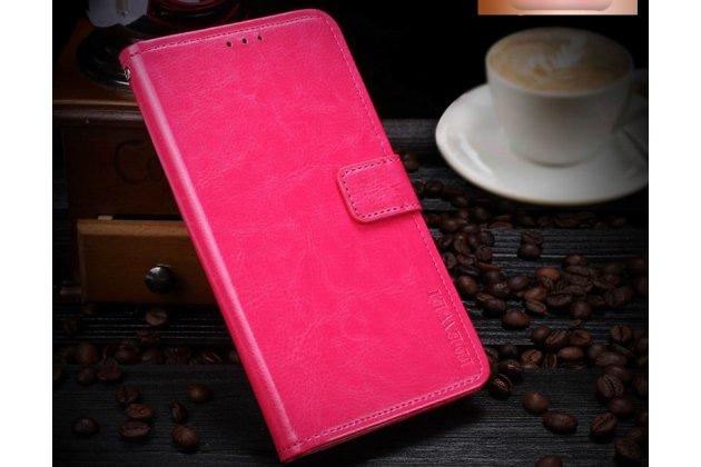 Фирменный чехол-книжка из качественной импортной кожи с подставкой застёжкой и визитницей для HTC U11 EYEs розовый