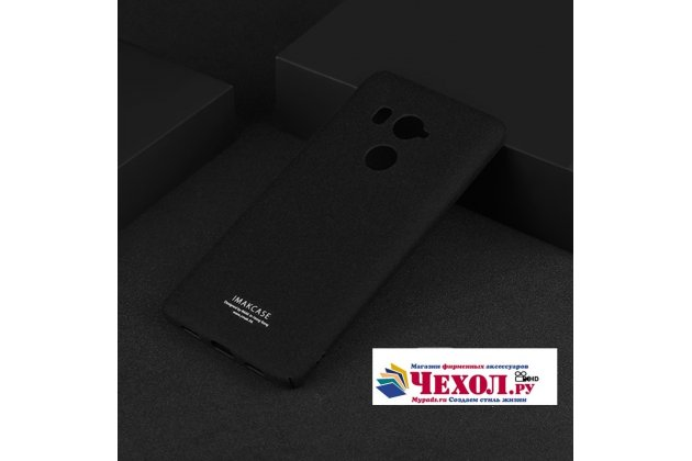 Задняя панель-крышка из прочного силикона с матовым противоскользящим покрытием для HTC U11 EYEs  в черном цвете
