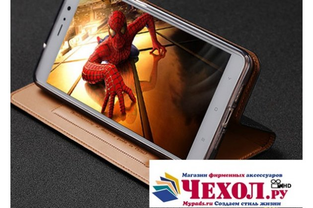 Фирменный чехол-книжка из качественной импортной кожи с подставкой и визитницей для HTC U11 EYEs лимонный