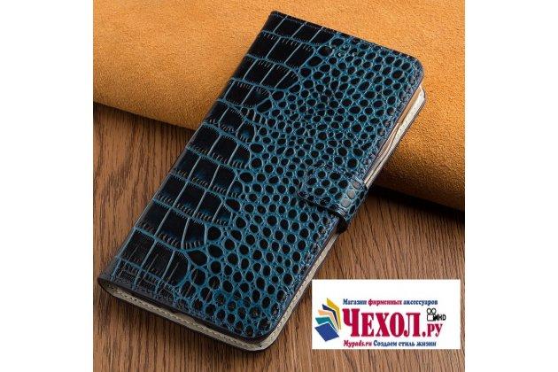 Фирменный роскошный эксклюзивный чехол с фактурной прошивкой рельефа кожи крокодила и визитницей синий для HTC U11 EYEs. Только в нашем магазине. Количество ограничено