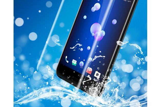Фирменная оригинальная 3D защитная пленка с закругленными краями которое полностью закрывает экран для телефона HTC U11 EYEs глянцевая