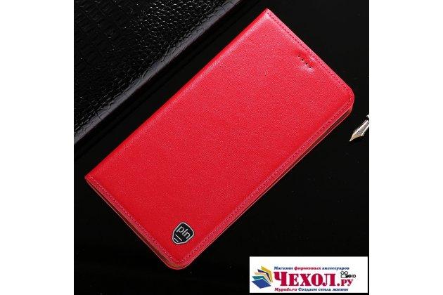 Фирменный чехол-книжка из качественной импортной кожи с подставкой и визитницей для HTC U11 EYEs красная