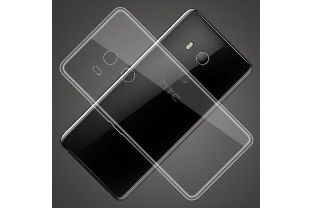 Фирменная ультра-тонкая полимерная из мягкого качественного силикона задняя панель-чехол-накладка для HTC U11 EYEs прозрачная