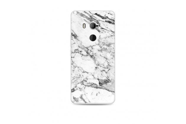 Фирменная из тончайшего прочного силикона задняя панель-крышка-накладка с рисунком под мрамор для HTC U11 EYEs  цвет белый