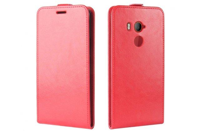 Фирменный оригинальный вертикальный откидной чехол-флип для HTC U11 EYEs красный из натуральной кожи Prestige