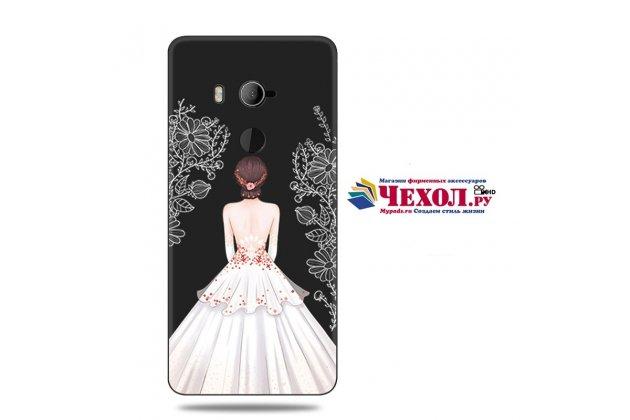 """Фирменная роскошная задняя панель-чехол-накладка  из мягкого силикона с безумно красивым расписным 3D рисунком на HTC U11 EYEs """"тематика Белое платье"""""""