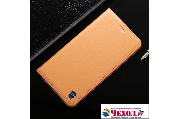 Фирменный чехол-книжка из качественной импортной кожи с подставкой и визитницей для HTC U11 EYEs бежевый