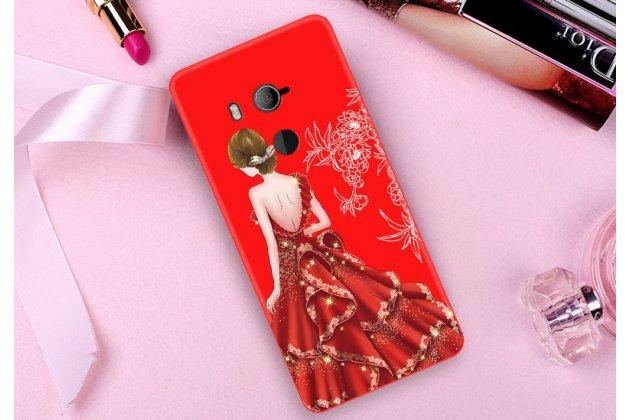 """Фирменная роскошная задняя панель-чехол-накладка  из мягкого силикона с безумно красивым расписным 3D рисунком на HTC U11 EYEs """"тематика Красное платье"""""""