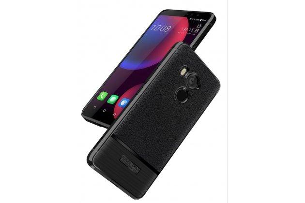 Фирменная ультра-тонкая полимерная из мягкого качественного силикона задняя панель-чехол-накладка для HTC U11 EYEs черная