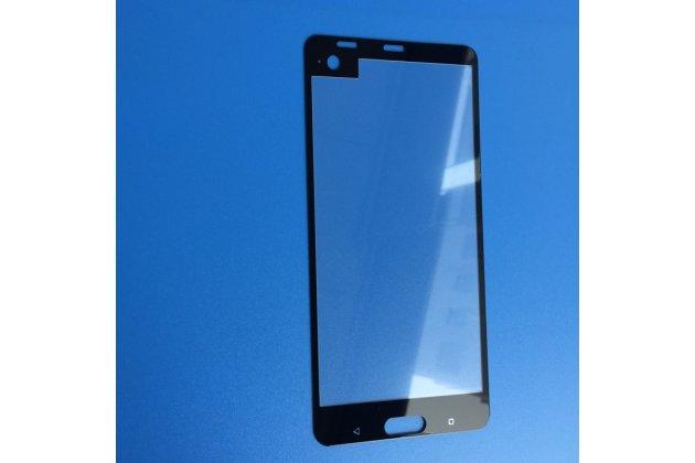 Фирменное 3D защитное изогнутое стекло с закругленными изогнутыми краями которое полностью закрывает экран / дисплей по краям с олеофобным покрытием для HTC U11 EYEs