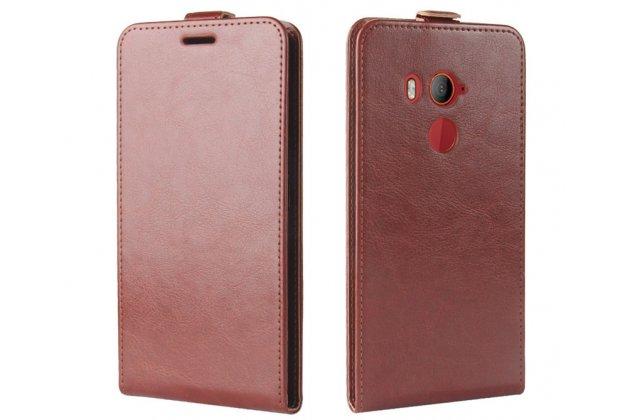 Фирменный оригинальный вертикальный откидной чехол-флип для HTC U11 EYEs коричневый из натуральной кожи Prestige