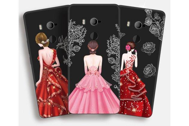 """Фирменная роскошная задняя панель-чехол-накладка  из мягкого силикона с безумно красивым расписным 3D рисунком на HTC U11 EYEs """"тематика Розовое платье"""""""