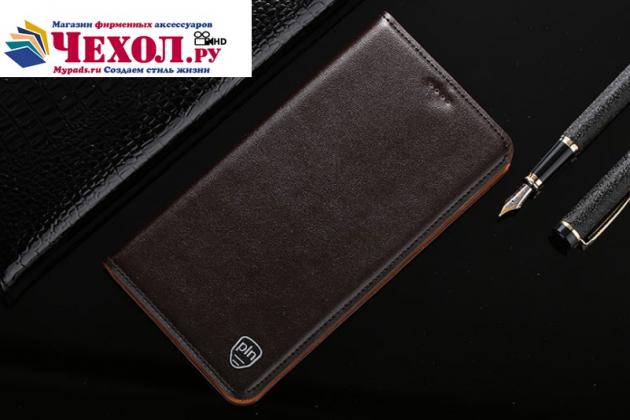 Фирменный чехол-книжка из качественной импортной кожи с подставкой и визитницей для HTC U11 EYEs коричневый