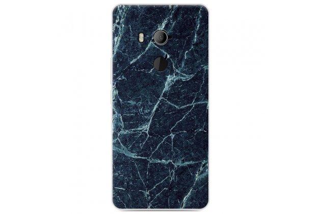 Фирменная из тончайшего прочного силикона задняя панель-крышка-накладка с рисунком под мрамор для HTC U11 EYEs  цвет малахит