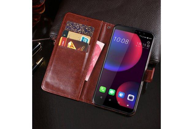Фирменный чехол-книжка из качественной импортной кожи с подставкой застёжкой и визитницей для HTC U11 EYEs синий