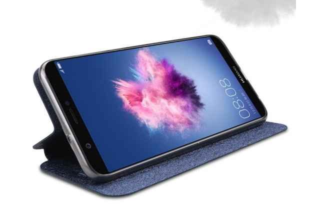 Фирменный чехол-книжка водоотталкивающий с мульти-подставкой на жёсткой металлической основе для Huawei P Smart 5.65 (FIG-LX1 /AL00) / Huawei Enjoy 7S розовое золото