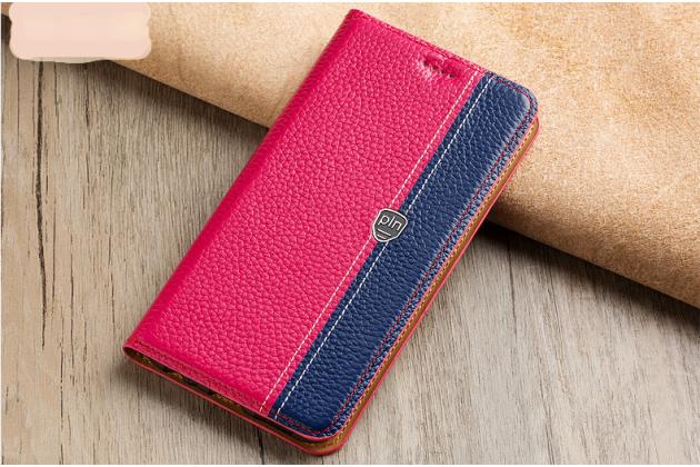 Фирменный премиальный чехол-книжка из качественной импортной кожи с мульти-подставкой и визитницей для Huawei P Smart 5.65 (FIG-LX1 /AL00) / Huawei Enjoy 7S  розово-синий