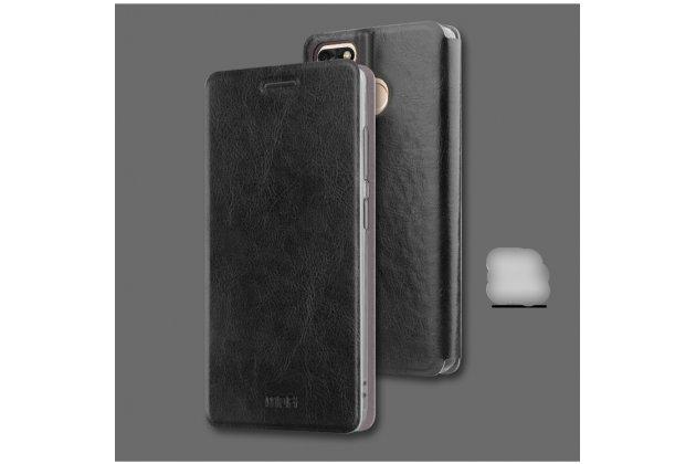 Фирменный чехол-книжка из качественной водоотталкивающей импортной кожи для Huawei P Smart 5.65 (FIG-LX1 /AL00) / Huawei Enjoy 7S черный