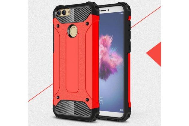 Противоударный усиленный ударопрочный фирменный чехол-бампер-пенал для Huawei P Smart 5.65 (FIG-LX1 /AL00) / Huawei Enjoy 7S красный