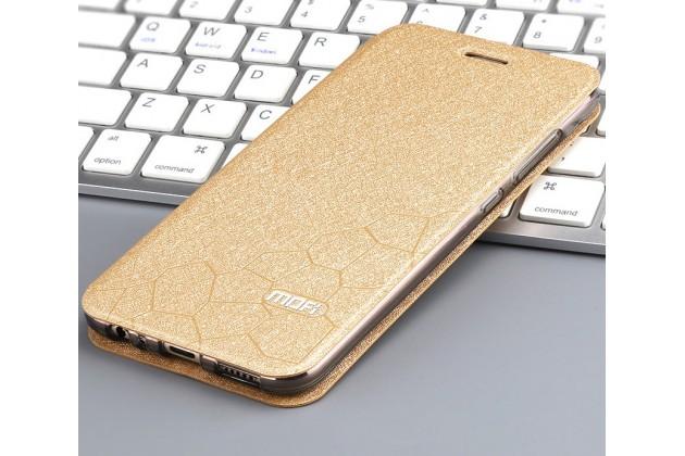 Фирменный чехол-книжка водоотталкивающий с мульти-подставкой на жёсткой металлической основе для Huawei P Smart 5.65 (FIG-LX1 /AL00) / Huawei Enjoy 7S золотой
