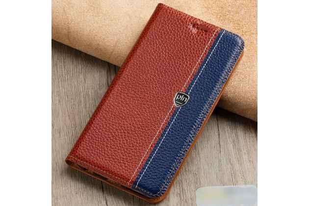 Фирменный премиальный чехол-книжка из качественной импортной кожи с мульти-подставкой и визитницей для Huawei P Smart 5.65 (FIG-LX1 /AL00) / Huawei Enjoy 7S  коричнево-синий