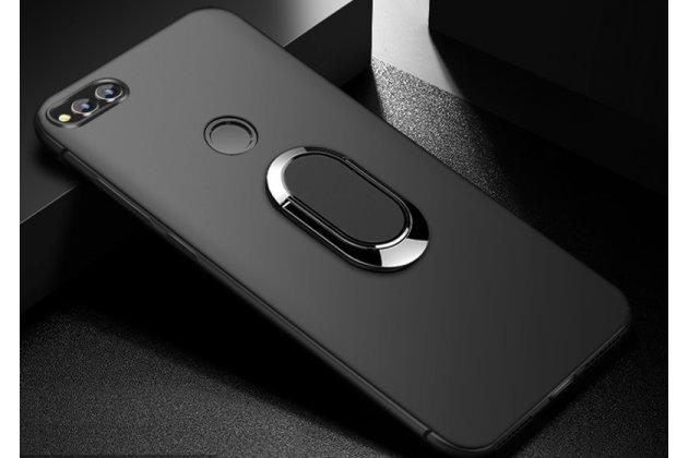 Задняя панель-крышка из прочного силикона с матовым противоскользящим покрытием для Huawei P Smart 5.65 (FIG-LX1 /AL00) / Huawei Enjoy 7S с магнитным держателем в черном цвете
