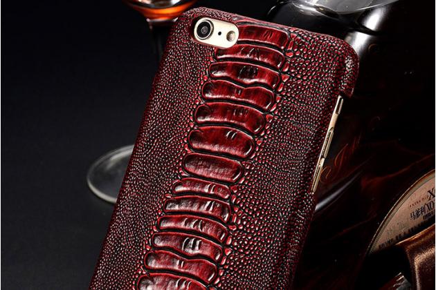 Фирменная элегантная экзотическая задняя панель-крышка с фактурной отделкой натуральной кожи страуса для Huawei P Smart 5.65 (FIG-LX1 /AL00) / Huawei Enjoy 7S цвет красное вино. Только в нашем магазине. Количество ограничено.