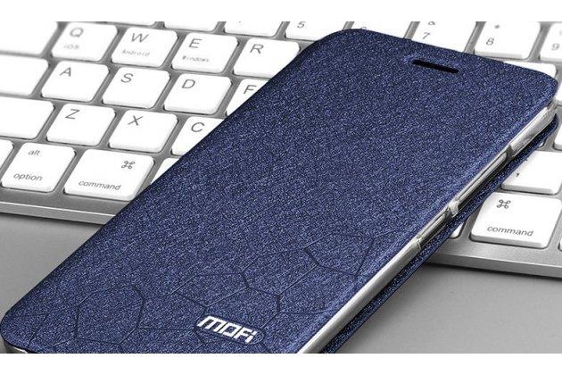 Фирменный чехол-книжка водоотталкивающий с мульти-подставкой на жёсткой металлической основе для Huawei P Smart 5.65 (FIG-LX1 /AL00) / Huawei Enjoy 7S  синий