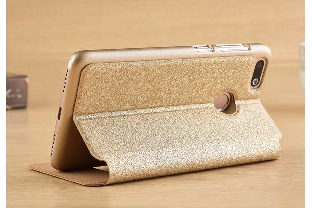 Фирменный чехол-книжка для Huawei P Smart 5.65 (FIG-LX1 /AL00) / Huawei Enjoy 7S золотой с окошком для входящих вызовов и свайпом водоотталкивающий