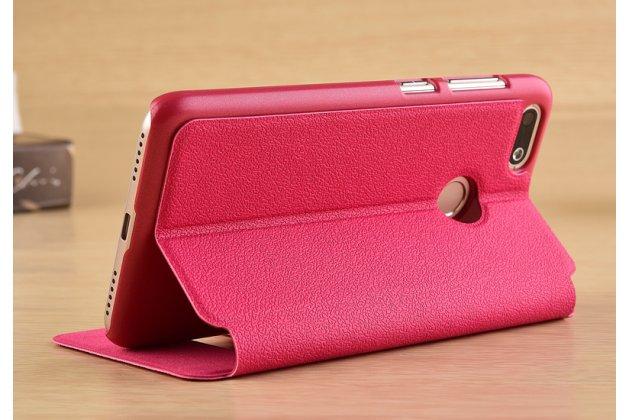 Фирменный чехол-книжка для Huawei P Smart 5.65 (FIG-LX1 /AL00) / Huawei Enjoy 7S розовый с окошком для входящих вызовов и свайпом водоотталкивающий