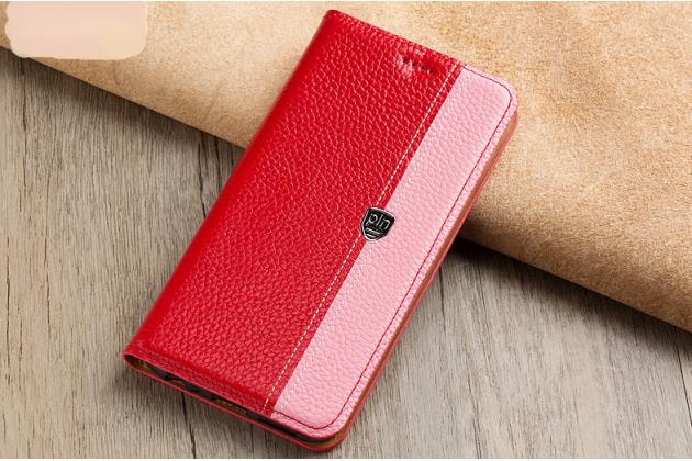 Фирменный премиальный чехол-книжка из качественной импортной кожи с мульти-подставкой и визитницей для Huawei P Smart 5.65 (FIG-LX1 /AL00) / Huawei Enjoy 7S  красно-розовый