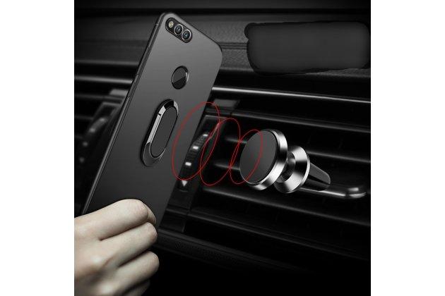 Задняя панель-крышка из прочного силикона с матовым противоскользящим покрытием для Huawei P Smart 5.65 (FIG-LX1 /AL00) / Huawei Enjoy 7S  с магнитным держателем в синем цвете