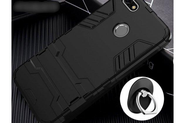 Противоударный усиленный ударопрочный фирменный чехол-бампер-пенал для Huawei P Smart 5.65 (FIG-LX1 /AL00) / Huawei Enjoy 7S черный