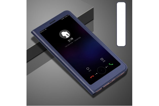 Фирменный оригинальный чехол-книжка для Huawei P Smart 5.65 (FIG-LX1 /AL00) / Huawei Enjoy 7S синий с окошком для входящих вызовов водоотталкивающий