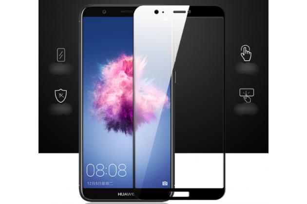 Фирменное 3D защитное изогнутое стекло с закругленными изогнутыми краями которое полностью закрывает экран / дисплей по краям с олеофобным покрытием для Huawei P Smart 5.65 (FIG-LX1 /AL00) / Huawei Enjoy 7S