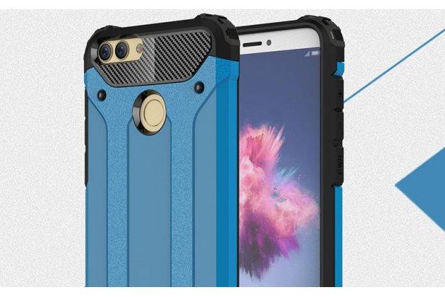 Противоударный усиленный ударопрочный фирменный чехол-бампер-пенал для Huawei P Smart 5.65 (FIG-LX1 /AL00) / Huawei Enjoy 7S синий