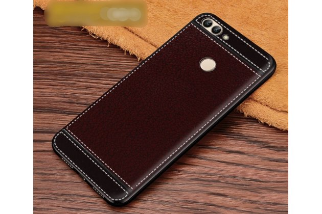 Фирменная премиальная элитная крышка-накладка на Huawei Enjoy 7S коричневая из качественного силикона с дизайном под кожу