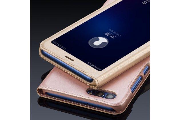 Фирменный оригинальный чехол-книжка для Huawei P Smart 5.65 (FIG-LX1 /AL00) / Huawei Enjoy 7S золотой с окошком для входящих вызовов водоотталкивающий