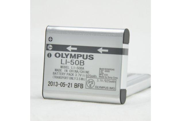 Фирменная оригинальная  аккумуляторная батарея 925 mAh Li-50B на фотоаппарат Olympus Mju TOUGH-6000/Mju TOUGH-6020/Mju TOUGH-8000/Mju TOUGH-8010/XZ-10/SZ-10/SP-720 + гарантия