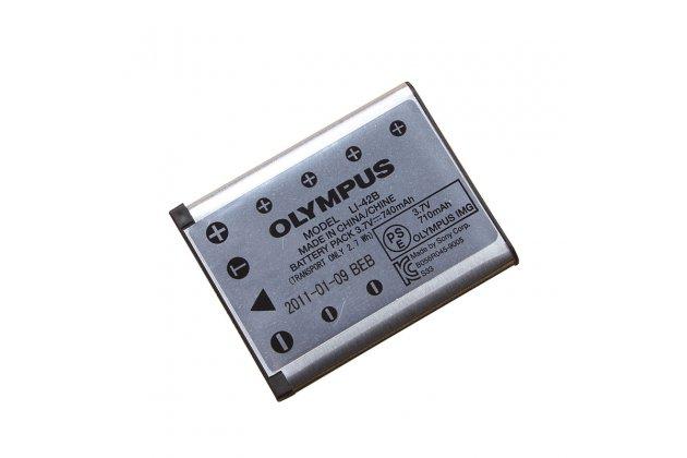 Фирменная оригинальная аккумуляторная батарея 710mAh LI-42B / LI-40C / LI-40B для фотоаппарата Olympus Mju 1040/Mju 1050 SW/Mju 1060/Mju 5000/Mju 7000/Mju 7010 + гарантия